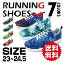 GronG ランニングシューズ 軽量 靴 レディース 23cm〜24.5cm