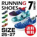 GronG ランニングシューズ 軽量 靴 メンズ 25cm〜...