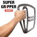 GronG スーパーグリッパー バネ スプリング 握力 強化 トレーニング ハンドグリップ 筋トレ 筋力 20kg-100kg