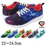 GronG ランニングシューズ 軽量 靴 レディース 23cm〜24.5cm おしゃれ 送料無料