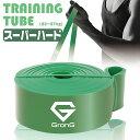 GronG トレーニング チューブ ループバンド フィットネス エクササイズ ゴム バンド グリーン...