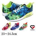 GronG ランニングシューズ エアークッション 靴 軽量 レディース 23cm〜24.5cm おしゃれ 送料無料