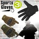 GronG(グロング) スポーツ グローブ タクティカルグローブ バイク トレーニング 3カラー 4サイズ