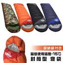 寝袋 最低使用温度-15度 封筒型 シュラフ スリーピングバッグ 冬用 コンパクト マット