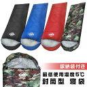 【エントリーでP5倍】 寝袋 封筒型 最低使用温度5度 夏用...