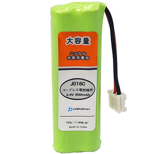 シャープ (SHARP) M-224 対応互換電池 【コードレス子機用充電池】【J016C】【メール便送料無料】|充電池 子機 電話 電話機 電池 ニッケル水素電池 互換 子機用充電池 コードレス電話機用電池 コードレス電話機 子機用 コードレス コードレス子機 電池パック