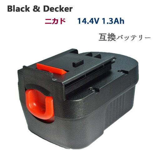 ブラック&デッカー(Black&Decker)電動工具用ニカド互換バッテリー144V13AhA144