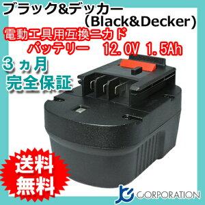 ブラック デッカー バッテリー