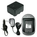 充電器セット パナソニック(Panasonic) VW-VBN130 互換バッテリー+ACアダプタ充電器 【あす楽対応】【送料無料】