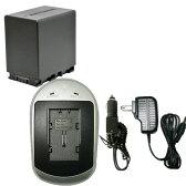 充電器セット ビクター(Victor) BN-VG138 互換バッテリー + 充電器(AC) 【あす楽対応】【送料無料】 532P17Sep16