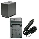 充電器セット ビクター(Victor) BN-VG138 互換バッテリー + 充電器(コンパクト) 【メール便送料無料】