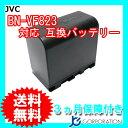 【残量表示可】 ビクター(JVC) BN-VF823 互換バッテリー (VF808 / VF815  ...