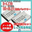2個セット ペンタックス(PENTAX) D-LI78 / ニコン(NIKON) EN-EL11 互換バッテリー 【メール便送料無料】