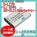 ペンタックス(PENTAX) D-LI78 / ニコン(NI...