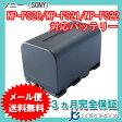 ソニ−(SONY) NP-FS20/NP-FS21/NP-FS22 互換バッテリー 【メール便送料無料】 02P01Oct16