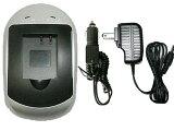 充電器(AC) パナソニック(Panasonic) DMW-BCD10 【あす楽対応】【送料無料】