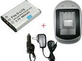 充電器セット ペンタックス(PENTAX) D-LI78 / ニコン(NIKON) EN-EL11互換バッテリー +充電器(AC) 【あす楽対応】【送料無料】 532P17Sep16