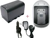 充電器セット ビクター(Victor) BN-VF815 互換バッテリー + 充電器(AC) 【あす楽対応】【送料無料】 532P17Sep16