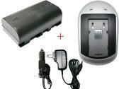 充電器セット ビクター(Victor) BN-VF808 互換バッテリー + 充電器(AC) 【あす楽対応】【送料無料】 532P17Sep16