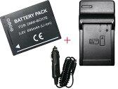充電器セット パナソニック(Panasonic) DMW-BCK7 互換バッテリー + 充電器(コンパクト ) 【メール便送料無料】