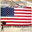 【メール便送料無料】アメリカ国旗☆約146×90cm Na...