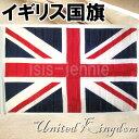 【メール便送料無料】イギリス国旗☆約148×90cm National Flag【05P03Dec16】