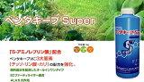 プロの生産者も使っている液体肥料 ペンタキープSuper 1kg(788ml)05P30Nov14