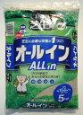 特価(売切り)芝生専用肥料オールイン5kg 芝の肥料【西洋芝】【高麗芝】【Jターフ】
