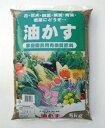 肥料の基本なたね油かす粉末5kg【鉢花】【花壇】【プランター】【有機】【花】【野菜】