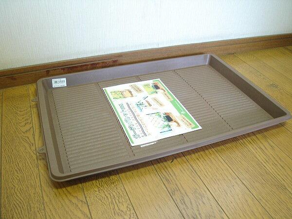 大きな受皿 ガーデンパレット600型【プランター】【受け皿】【底面給水】