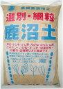 硬質鹿沼土細粒約16L【さつき】【盆栽】【通気性】【保水性】【土壌改良】