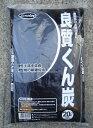 浄化作用で土壌改良愛媛県産 くん炭20L【クンタン】【燻炭】