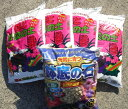 【送料無料】幅広い植物に使えます。花と野菜の土10L4袋 と鉢底石10Lのセット【草花】【鉢花】【家庭菜園】【花壇】【プランター】