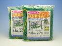 送料込み 2個セットきゅうりゴーヤ、朝顔に栽培ネット1.8×2.7m【キュウリ】【緑のカーテン】【グリーンカーテン】【エンドウ】 【送料無料】