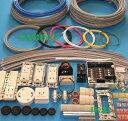 【NEW】電気工事士技能試験対策品 【送料無料】【楽天最安値に挑戦♪】平成26年度第二種 電気工事士