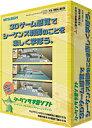 三菱電機 〓 シーケンサ学習用学習ソフト ビギナー編 日本語版 〓 FX-TRN-BEG