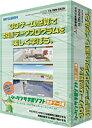 三菱電機 〓 シーケンサ学習用学習ソフト 数値・データ編 日本語版 〓 FX-TRN-DATA