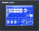 三菱電機 〓 4.7型タッチパネルSTNモノクロ(白/青)液晶 〓 GT1040-QBBD
