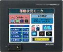 三菱電機 〓 5.7型 QVGA[320×240]TFTカラー液晶 256色 メモリ3MB DC24V【Qバス接続専用】 〓 GT1155-QTBDQ