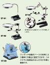 太洋電機産業〓ヘルパー〓ST-92