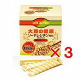 ソーヤレシチン 60包×3箱 【】