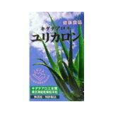 真空冷冻干燥配方 - 专利 - 530粒 - Kidachiaroe Yurikaron smtb质谱;[キダチアロエ ユリカロン 530粒 【】]