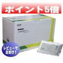 (もれなくおまけ付き) ショウキT-1プラス 100ml×30袋 送料無料【smtb-MS】