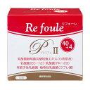 リフォーレプレミアムII 72包【送料無料】