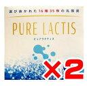 乳酸菌生産物質 ピュアラクティス 60カプセル×2箱セット 【送料無料】