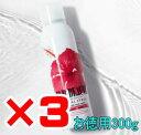 フィジービューティーミスト 300g×3本セット 【化粧水 敏感肌用】 送料無料※北海道除く