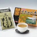 日本山人参茶 3g×75包 【smtb-MS】