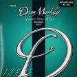 Dean Markley Nicklel Steel Bass Strings (2604A ML/045-105) [4弦用エレキベース弦] ×2セット