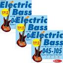 "Ikebe Original Electric Bass Strings ""イケベ弦 ショートスケール・エレキベース用 045-105"" [Regular Light Gauge For Short Scale/IKB-EBS-SS45105]×3セット 【お買い得セット販売】"