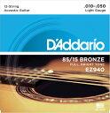 D'Addario EZ940 [American Bronze Light 12-String]